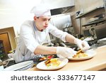 young male cook chef in white... | Shutterstock . vector #333677147