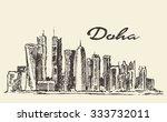 doha skyline vintage engraved... | Shutterstock .eps vector #333732011