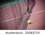 tennis ball | Shutterstock . vector #33383719