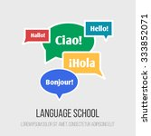 language school poster  banner... | Shutterstock .eps vector #333852071