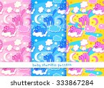 set of colorful baby seamless... | Shutterstock .eps vector #333867284