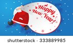 ded moroz with a bag. card...   Shutterstock .eps vector #333889985