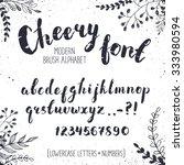 handmade letters. cheery...   Shutterstock .eps vector #333980594