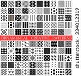 ornamental geometric big... | Shutterstock .eps vector #334012319