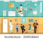 set of flat colorful vector... | Shutterstock .eps vector #334018664