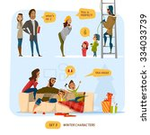 people characters set | Shutterstock .eps vector #334033739