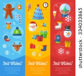 christmas greeting or... | Shutterstock .eps vector #334033865