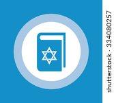 jewish book icon . book icon... | Shutterstock .eps vector #334080257