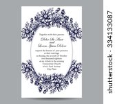 invitation with floral... | Shutterstock . vector #334133087