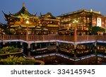Shanghai  Cn   Mar 16 2015...