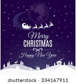 greeting christmas card | Shutterstock .eps vector #334167911