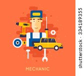 car service. auto mechanic... | Shutterstock .eps vector #334189355
