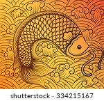 chinese fish art on pattern... | Shutterstock .eps vector #334215167
