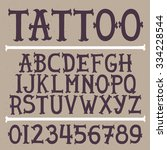 old school hand drawn tattoo...   Shutterstock .eps vector #334228544