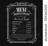 restaurant menu vintage hand... | Shutterstock .eps vector #334262525