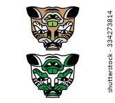 tiger head | Shutterstock .eps vector #334273814