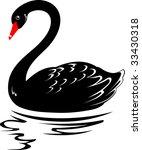 Illustration Of A Black Swan