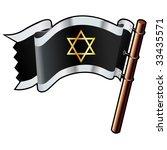 star of david jewish religious...   Shutterstock .eps vector #33435571