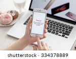 alushta  russia   october 29 ... | Shutterstock . vector #334378889