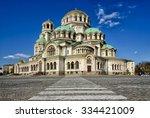 Small photo of St. Alexander Nevsky Cathedral, Sofia