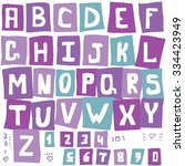 hand drawn font   alphabet from ... | Shutterstock .eps vector #334423949