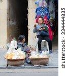 hanoi  vietnam   nov 1  2015 ... | Shutterstock . vector #334444835