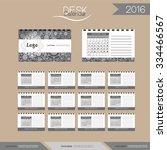 2016 desk calendar.2016... | Shutterstock .eps vector #334466567