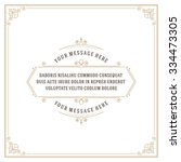 vintage ornament quote marks... | Shutterstock .eps vector #334473305