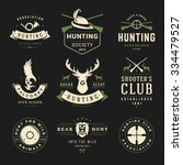 set of hunting and fishing... | Shutterstock .eps vector #334479527