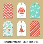 christmas gift tags set. vector ... | Shutterstock .eps vector #334485341
