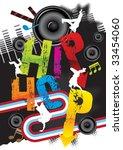 hiphop dance   music   Shutterstock .eps vector #33454060