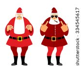 bad and good santa claus.... | Shutterstock .eps vector #334545617