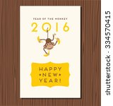 year of the monkey   happy new... | Shutterstock .eps vector #334570415