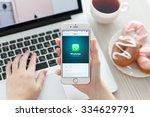 alushta  russia   october 29 ... | Shutterstock . vector #334629791