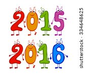 set of 2015 and 2016 new year's ... | Shutterstock . vector #334648625