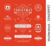 christmas labels and badges... | Shutterstock .eps vector #334658957