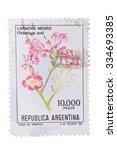 Rgentina   Circa 1983  A Stamp...