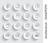modern gadgets  line icons on...