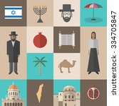 israel travel.  vector...   Shutterstock .eps vector #334705847