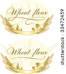 wheat flour design | Shutterstock .eps vector #33472459