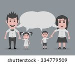 family talking dolls | Shutterstock .eps vector #334779509