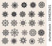 25 vector snowflakes set | Shutterstock .eps vector #334825631