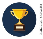 winner cup flat icon | Shutterstock .eps vector #334869404