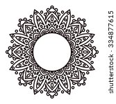 mandalas. ethnic decorative... | Shutterstock .eps vector #334877615