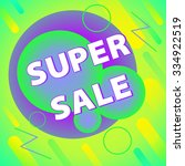 super sale | Shutterstock .eps vector #334922519