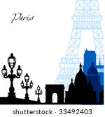 vector Paris silhouette illustration - stock vector