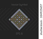 geometric emblem. vector arabic ...   Shutterstock .eps vector #334925657