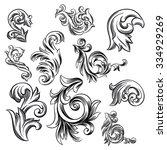 set of vector vintage baroque... | Shutterstock .eps vector #334929269