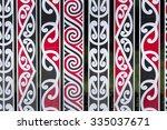 new zealand maori fens in... | Shutterstock . vector #335037671