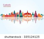 cambodia detailed skyline....